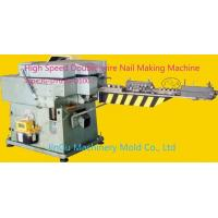 Buy cheap Double-line Nail Making Machine from wholesalers