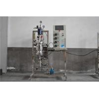 Buy cheap Automatic sterilized stainless steel fermentor (5 liters -30 liters) from wholesalers