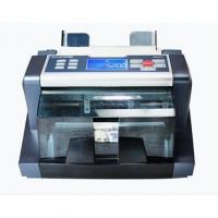 Buy cheap AccuBanker AB-5200 Professional Bill Counter with Counterfeit Detection from wholesalers