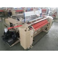 Buy cheap 120cm Gauze Making Machinery Air Jet Loom/Medical Gauze Making Machine/Bandage Air jet Power Looms from wholesalers