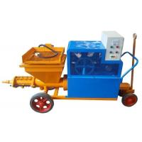 Buy cheap KLW-3 Plastering machine from wholesalers