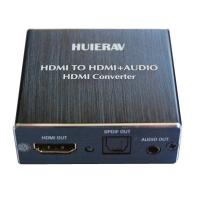Buy cheap HDMI Audio Extractor from wholesalers