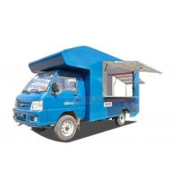 Buy cheap Special vehicle Foton mobile food truck from wholesalers