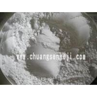 Buy cheap aluminium silicate powder from wholesalers