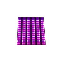 Buy cheap LED Grow Light iS-PS406250 from wholesalers