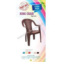 Buy cheap Plastic Cross Back Chair Product Code15 from wholesalers
