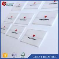 Buy cheap cheap heat cut end fold woven label for garment from wholesalers