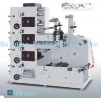 Buy cheap Printing Machine RY-320-narrow web flexographic printing from wholesalers