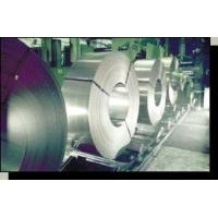 Buy cheap Cold Rolled Steel from wholesalers