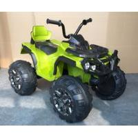 Buy cheap 2016 OFFROAD SUPER ATV FOR KIDS WITH BIG WHEEL KIDS ATV from wholesalers