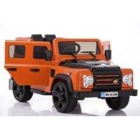 Buy cheap Ride On Car,Children Ride On Car With Remote Control,Kids Battery Car Licenced Car from wholesalers
