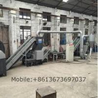 Buy cheap waste tyre recycling machine for rubber track from wholesalers
