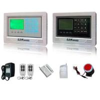 Buy cheap GSM Alarm Systems SECGSM140A product
