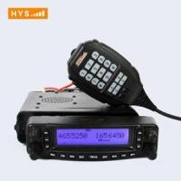 Buy cheap Repeater Mobile Radio, Air-band Cross Band TC-MAUV11 from wholesalers
