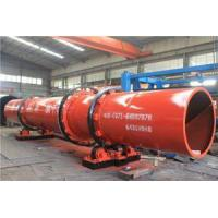 Buy cheap Coal Rotary Dryer from wholesalers