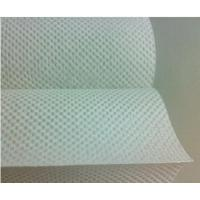 Buy cheap virgin wood N fold paper towel from wholesalers