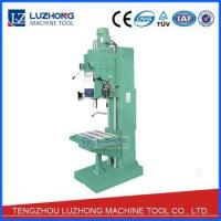 Buy cheap Mini Hobby Drill Z5163 Vertical Pillar Drilling Machine Fro Sale from wholesalers
