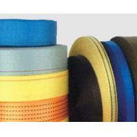 Buy cheap POLYESTER WEBBING from wholesalers