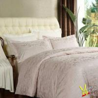Buy cheap VT Home Textile 006Home Textile from wholesalers