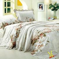 Buy cheap VT Home Textile 004Home Textile from wholesalers