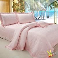Buy cheap VT Home Textile 003Home Textile from wholesalers