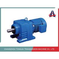 Buy cheap R series gearbox speed reducer company from wholesalers