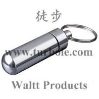 Buy cheap Metal Keychain Pill Holder from wholesalers