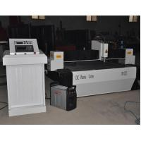 Buy cheap 105A Industry Metal Plasma Cutting Machine from wholesalers