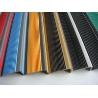 Buy cheap ACCESSORIES Stair Nosing from wholesalers
