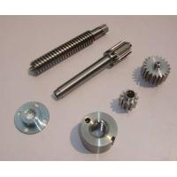 Buy cheap small pinion gear from wholesalers