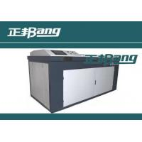 Buy cheap Tape / Stickers Computer Controlled UV Pretreatment Testing Machine Product Model: BA-4013 from wholesalers