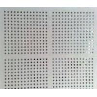 Buy cheap Sound-absorbing panels-the sound-absorbing Board production from wholesalers