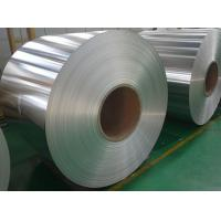 Buy cheap Aluminum Coil 3003-H14 Aluminum Coil 3003-H14 from wholesalers
