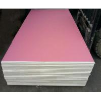 Buy cheap Fire--rated Gypsum Board from wholesalers