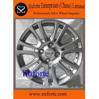 Buy cheap SA7103/15 replica aluminum alloy silver wheels for Ford Fiesta Ford replica wheels from wholesalers