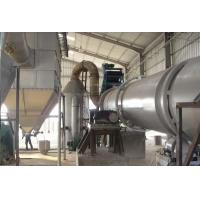 Buy cheap Production line of biological fertilizer feed from wholesalers
