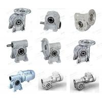 Buy cheap Worm reducer VF series turbo gear from wholesalers