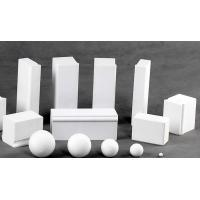 Buy cheap Alumina Lining Brick from wholesalers