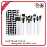 Buy cheap New style 20pcs makeup brush set with PU bag product