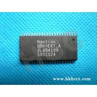 Buy cheap IC Chip from wholesalers