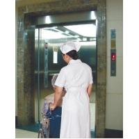 Buy cheap Hospital elevator from wholesalers