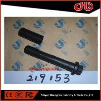 Buy cheap Cummins NT855 Connecting Rod Bolt 219153 from wholesalers