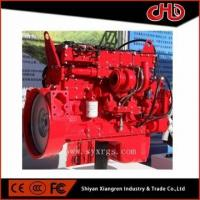 Buy cheap Cummins Engine ISMe345-30 from wholesalers