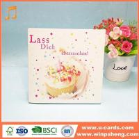 Buy cheap Handmade Card Free Electronic Birthday Greeting Cards With Music Song from wholesalers