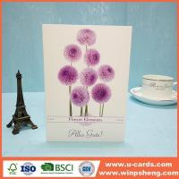 Buy cheap Handmade Card New Designs Handmade Christmas Greeting Cards from wholesalers
