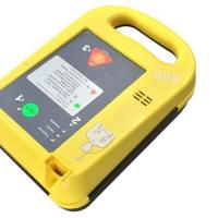 Buy cheap AED Automatic External Defibrillator from wholesalers