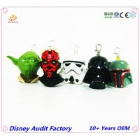 Buy cheap Plastic star war action figures promotional keychain from wholesalers