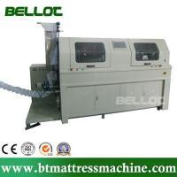 Buy cheap Automatic Pocket Spring Machine from wholesalers