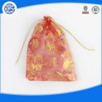 Buy cheap Smoked pull bags wholesale and custom from wholesalers