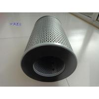 Buy cheap custom filter element from wholesalers